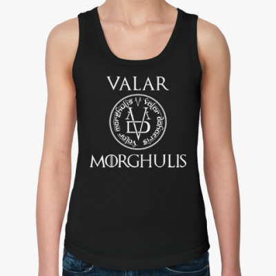 Женская майка Valar Morghulis