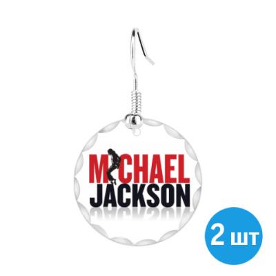 Серьги Майкл Джексон