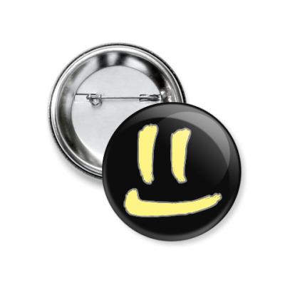 Значок 37мм Чистая улыбка