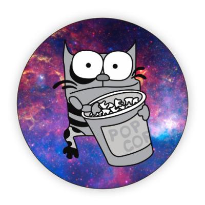 Костер (подставка под кружку) Упячка Кот