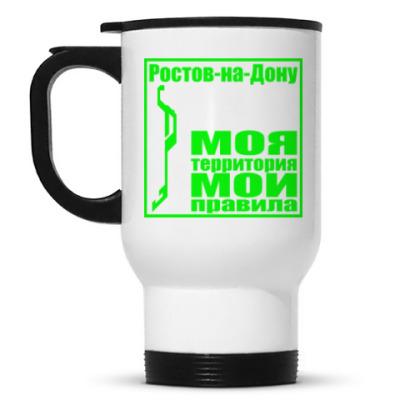 Кружка-термос Ростов-на-Дону