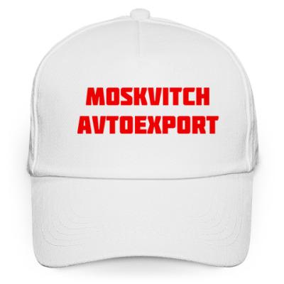 Кепка бейсболка Москвич