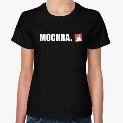 Женская футболка Я скучаю по Капкову