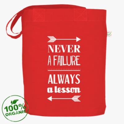 Сумка На ошибках учатся!