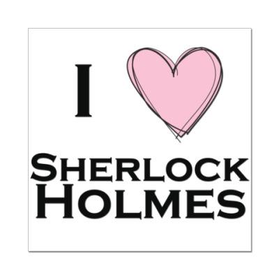 Наклейка (стикер)  'Шерлок Холмс'