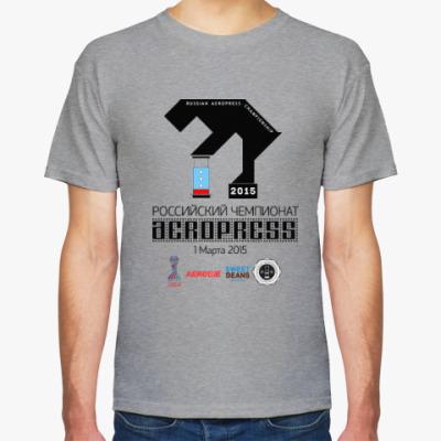 Футболка Официальный принт Чемпионата России по Aeropress