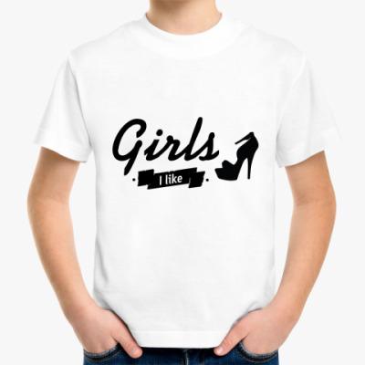 Детская футболка 'Girls I like'