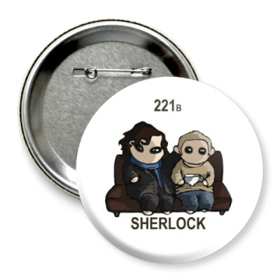 Значок 75мм Sherlock