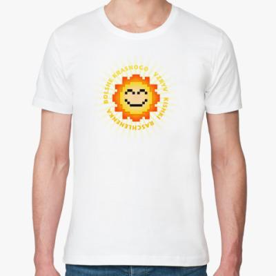 Футболка из органик-хлопка Bolshe krasnogo SUN
