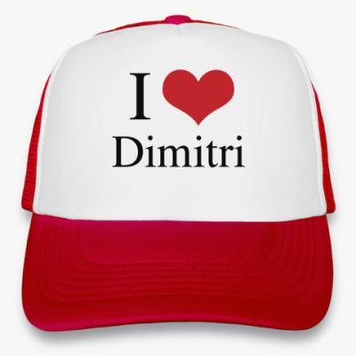 Кепка-тракер I love Dimitri