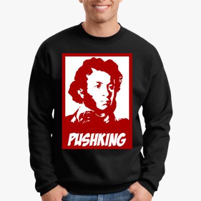 Свитшот Пушкин