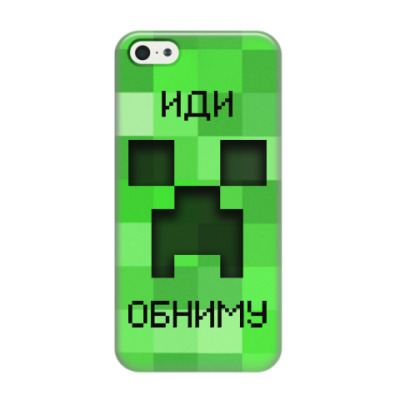 Чехол для iPhone 5/5s Иди Обниму Minecraft Creeper