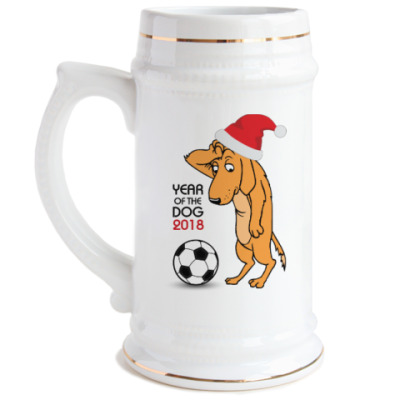 Пивная кружка Символ 2018 года желтая земляная собака