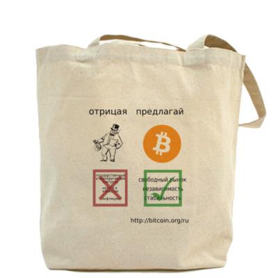 Сумка Cумка Bitcoin