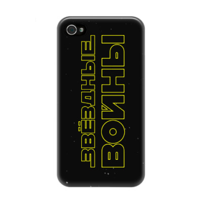 Чехол для iPhone 4/4s Звездные Войны