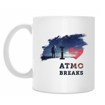 Кружка I love atmo breaks