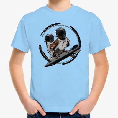 Детская футболка Птицы воробьи-истребители