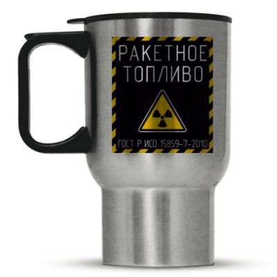 Кружка-термос Ракетное топливо