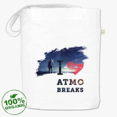 Сумка I love atmo breaks