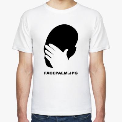 Футболка  FACEPALM