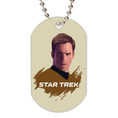 Жетон dog-tag Star Trek
