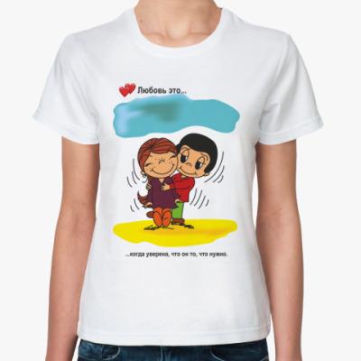 Классическая футболка LS.07.003