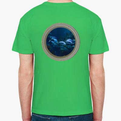 Футболка Вид из иллюминатора подводной