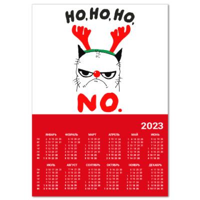 Календарь Happy New Year Grumpy Cat