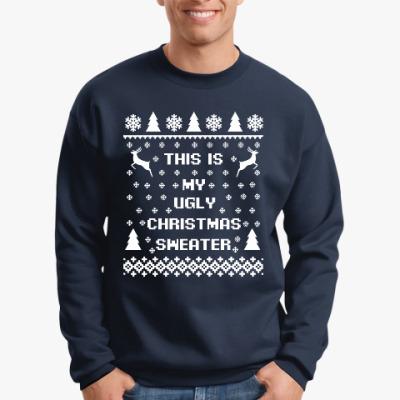 Свитшот Страшный новогодний свитер