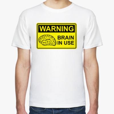 Футболка Brain in use