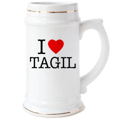 Тагил