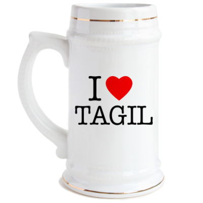 Пивная кружка Тагил