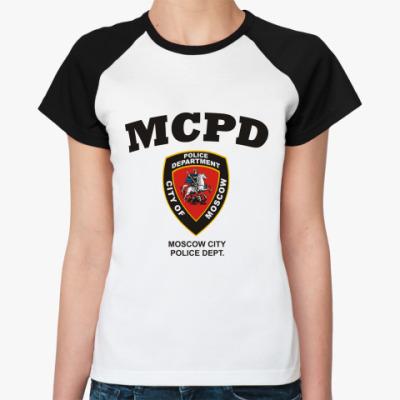 Женская футболка реглан MCPD