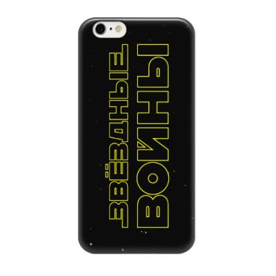 Чехол для iPhone 6/6s Звездные Войны
