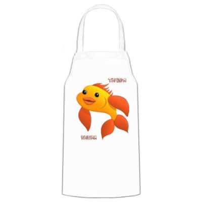 Фартук 'Ты моя рыбка'
