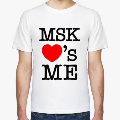 Футболка MSK Loves Me
