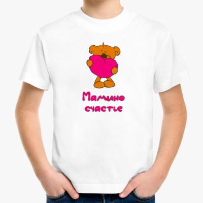 Детская футболка Мамино Счастье
