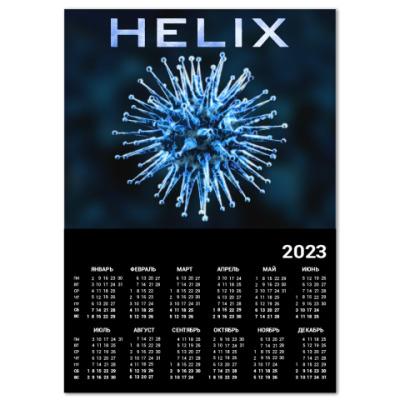 Календарь Helix