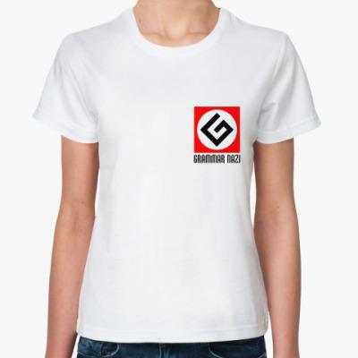 Классическая футболка Граммарнацистская футболка