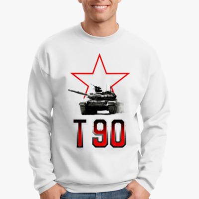Свитшот Танк Т-90