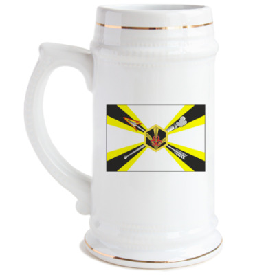 Пивная кружка Химики