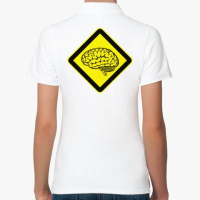 Женская рубашка поло Мозг