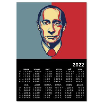 Календарь Владимир Путин