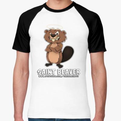 "Футболка реглан Мужская футболка ""St. Beaver"""