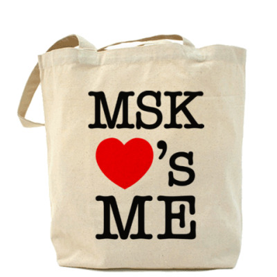Сумка MSK Loves Me