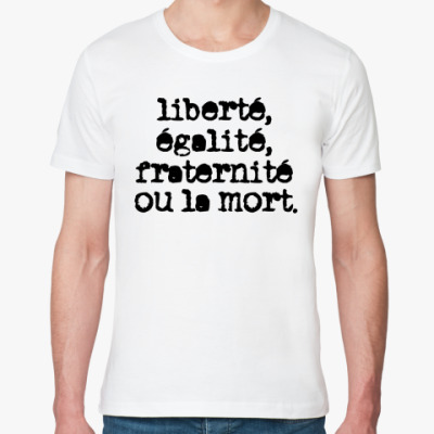 Футболка из органик-хлопка Свобода, равенство, братство
