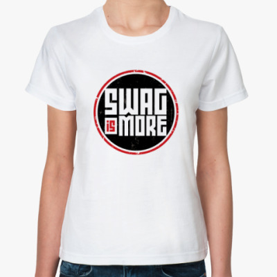SWAG is More