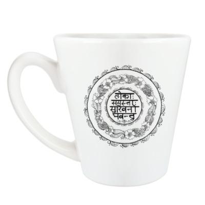 Чашка Латте Мандала - Мантра - Lokāḥ samastāḥ sukhino bhavantu