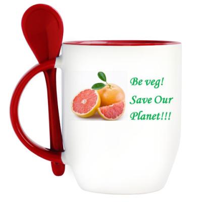 Кружка с ложкой Грейпфрут. Be veg!