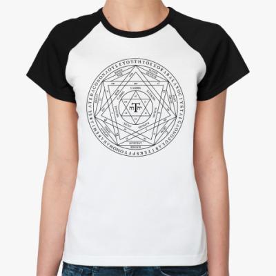 Женская футболка реглан Печать Соломона